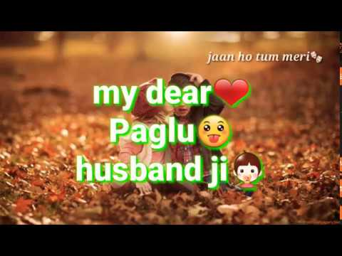 Dear Husbandi Love You Message For Husband Romantic Whatsapp
