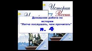 п 4. Российское государство в первой трети 16 века