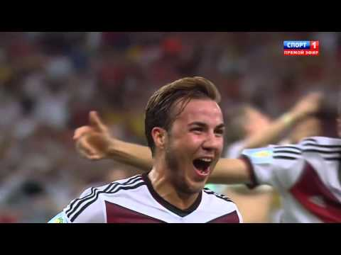 Mario Goetze vs. Agentinien Worldchampion
