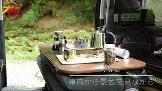 動画 200系ハイエース用 セカンド シート テーブル 動画サムネイル