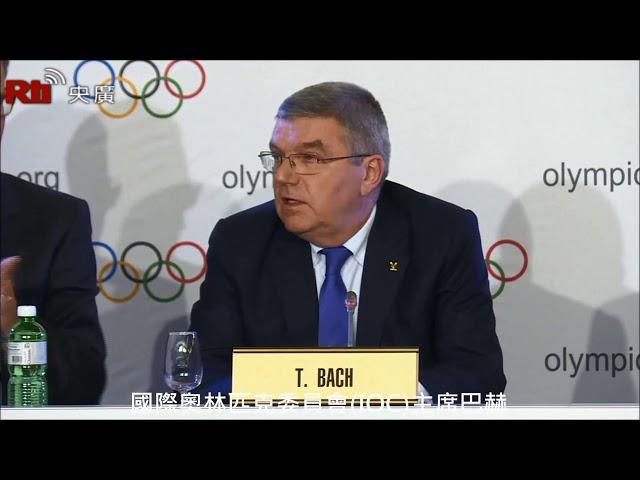 Nga ủng hộ sử dụng Doping, chủ tịch IOC: là một đòn tấn công mạnh vào Thế Vận Hội Olympic【越】