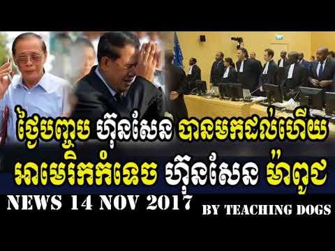 Cambodia Hot News WKR World Khmer Radio Evening Tuesday 11/14/2017