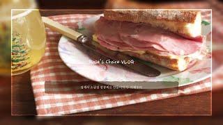 ENG] 로즈초이스 Rose's Choice  고래빵집…