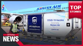 Pfizer vaccine arriving at Incheon Int'l Airport on Fri.; inoculation starts Sat.