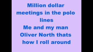 Rick Ross ft. French Montana & Drake- Stay Schemin (lyrics)