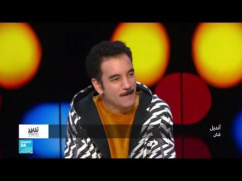 محمد أنديل فنان مصري يطرح المشاكل الاجتماعية بأسلوب ساخر وحر  - نشر قبل 13 ساعة