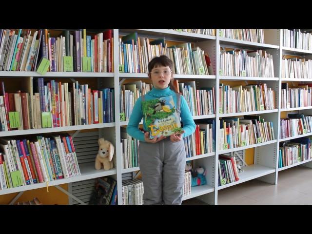 Изображение предпросмотра прочтения – ВикторияКосарева читает произведение «Лебедь, Рак и Щука» И.А.Крылова