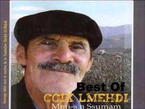 Chikh El Mahdhi - (Best OF)