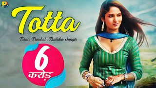 Haryanvi Songs Haryanvi - Totta - Official Video | हरियाणवी Songs 2018 | New Haryanvi DJ Songs