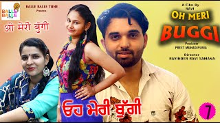 New Punjabi Web Series   O MERI BUGGI   Episode 7th   Punjabi Funny Video   Punjabi Comedy Movies HD