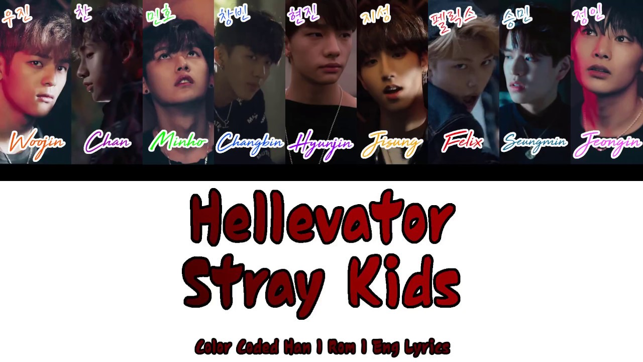 Hellevator Youtube Stray Kids