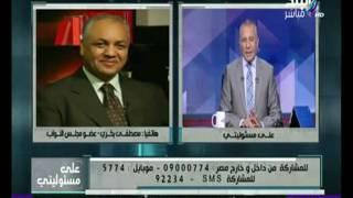 فيديو.. بكري: منح الجنسية مقابل المال خطر على الأمن القومي