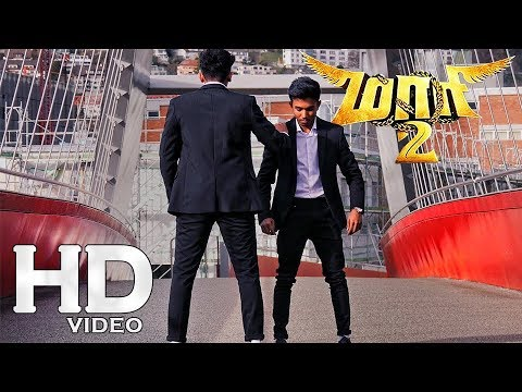 Maari 2 Rowdy Baby Video Song  Dhanush  Ppk Entertainment  Dance Cover  1080p