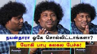 Nayanthara Say Ok? – Yogi Babu Funny Speech   Sema