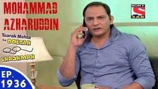 Taarak Mehta Ka Ooltah Chashmah - तारक मेहता - Episode 1936 - 13th May, 2016