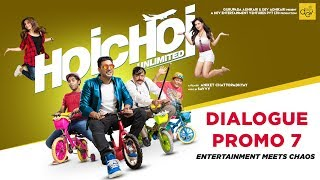 Hoichoi Unlimited Dialogue Promo 7 | Now in Cinemas Near You | Book Your Tickets Now