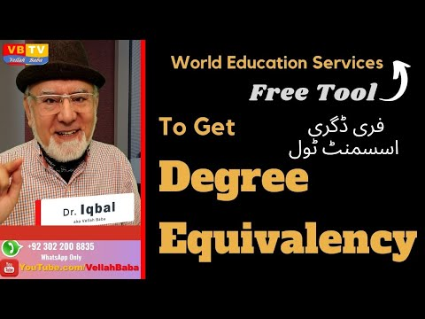 How To Get FREE Educational Credential Assessment From WES | فری ڈگری اسسمنٹ ٹول