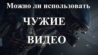 Лицехваты (Фейсхаггеры) из фильмов Чужой / Чужие