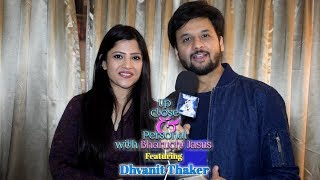 Up close & Personal with Bharuchi Jasus Featuring Dhvanit Thaker    Bharuchi Jasus   Bharuch