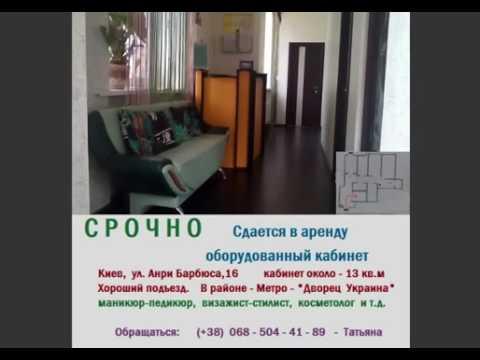 Работа в Люберецком районе, вакансии и резюме