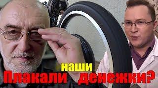 Мотор колесо Дуюнова РАЗОБЛАЧЕНИЕ ЛОХОТРОНА?