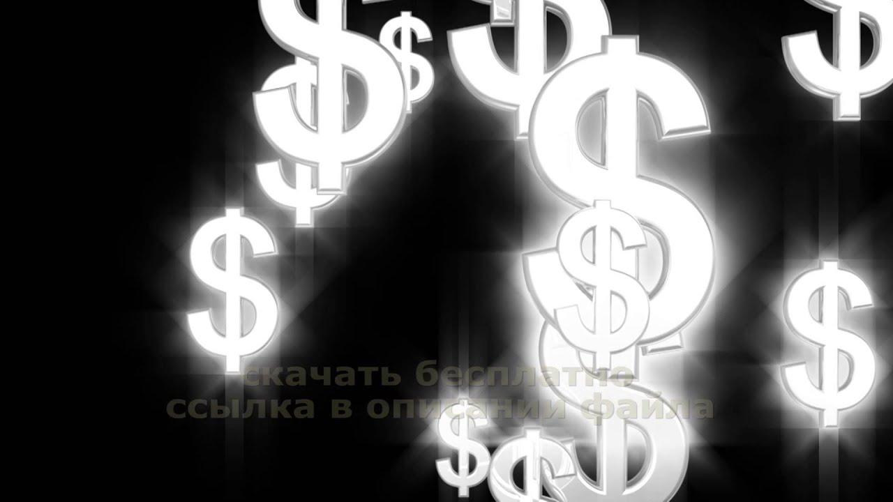 картинка знак доллара