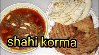 Shahi Korma | shadiyon wala korma | Degi Style korma | Made by Cooking with shabana