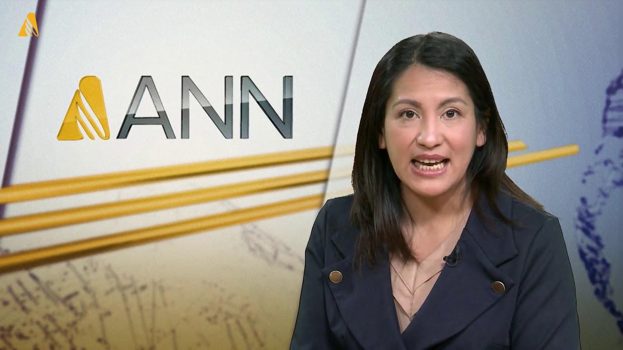 ANN Video Full Episode - May 24, 2019