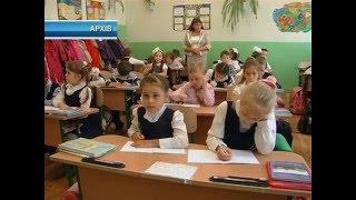 В ужгородських школярів закінчилися незаплановані канікули