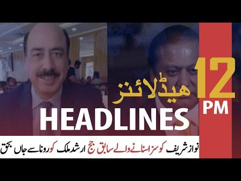 ARY NEWS HEADLINES | 12 PM | 4th DECEMBER 2020
