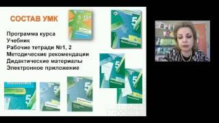 Система работы на уроке математики средствами УМК авторского коллектива А.  Г.  Мерзляк