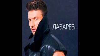 Sergey Lazarev - 3. Stumblin'