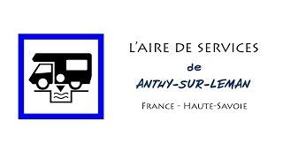 Anthy-sur-Léman : aire de services pour camping-cars en Haute-Savoie (France)