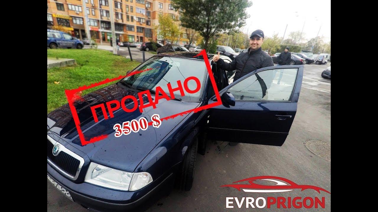 Продажа skoda на rst. Здесь покупают и продают, свои автомобили, владельцы skoda. Если вы намерены продать свою skoda, или купить skoda.