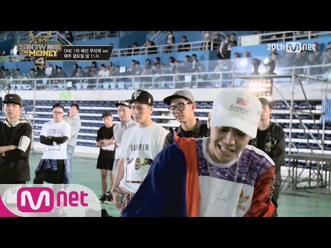 [SMTM4][Uncut] ONE @1st Audition FULL ver. EP.01