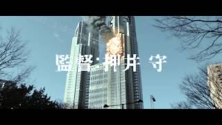 2015年5月1日(金)より新宿ピカデリーほか全国公開(約100分) 出演:...