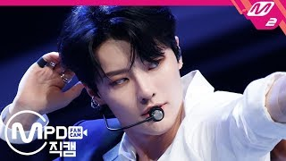 [MPD직캠] X1 조승연 직캠 4K 'FLASH' (X1 CHO SEUNGYOUN FanCam) | @MCOUNTDOWN_2019.8.29