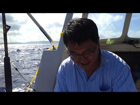 괌낚시 (Guam Fishing)