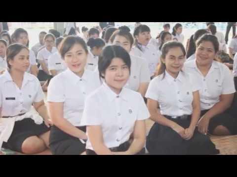 พิธีไหว้ครู 2559 มหาวิทยาลัยราชภัฏเลย ศูนย์ขอนแก่น [LRUKK EP.3]