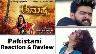 Anushka Trailer Pakistani React Kannada Movie Amrutha Rupesh Shetty Devaraj Kumar
