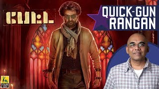 Petta Movie Review By Baradwaj Rangan | Rajnikanth | Vijay Sethupathi | Karthik Subbaraj