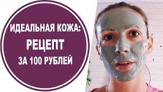 Очищение и питание кожи лица: Ромашковый лед и Маска из глины