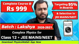 LAKSHYA BATCH : Physics for Class 12 + JEEMAINS / NEET : LIVE Classes on Physics Wallah Mobile App.
