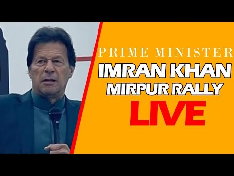 PM Imran Khan complete Speech in Mirpur Kashmir | SAMAA TV | 06 February 2020