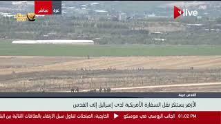 الاحتلال يعلن حدود غزة منطقة عسكرية مغلقة