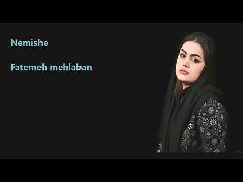 Очень грустная иранская песня 💔💔💔
