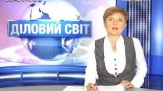 видео Новые автокредитные программы