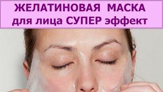 видео Творожные маски для кожи лица - польза и рецепты приготовления