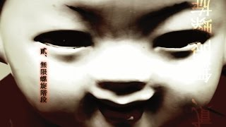 tokyo babel - 幻燈蟲(Gentouchu) Crossfade Movie