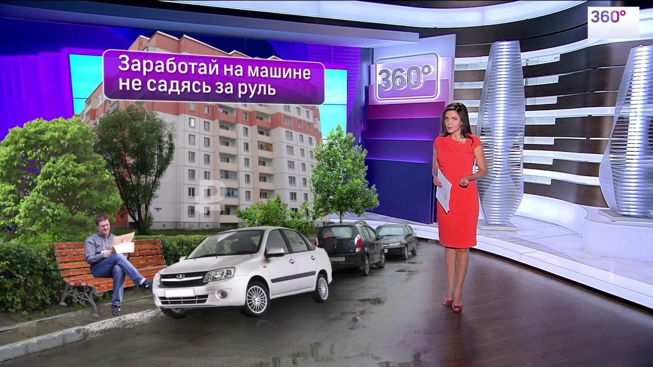 автосалон автоэкспресс москва